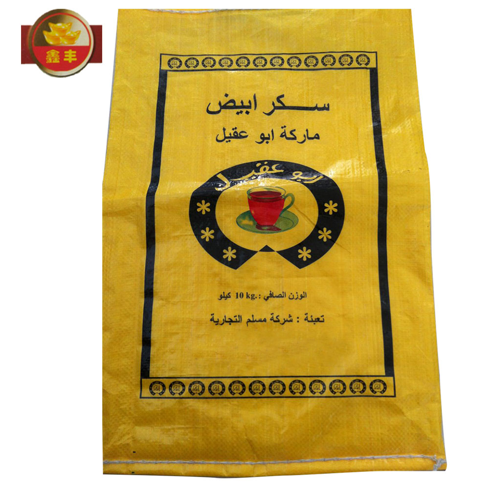 pp buy direct china 50kg woven rice bags for sale