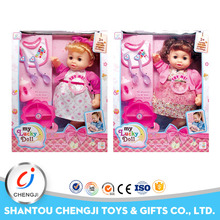 2017 new design wonderful gift fashion real life baby lucky doll