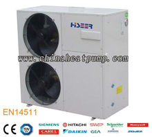 guangzhou natural gas air conditioner ,CE & EN14511 certification ,AW12B, heating and cooling