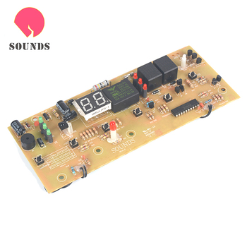 Zhuhai PCBA Manufacture/SMT PCB Assembly/PCBA Sample
