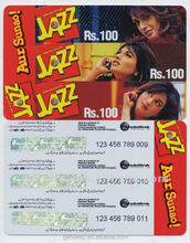 Event Ticket Printing / Lottery Ticket Printing / admission ticket