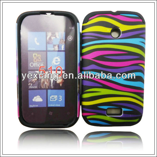 Hot Sale Colorful Zebra-Stripe Tephone Case For Nokia Lumia 510