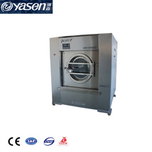Professional laundry used industrial industrial laundry equipment