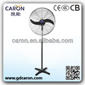 650mm industrial stand fan 220v