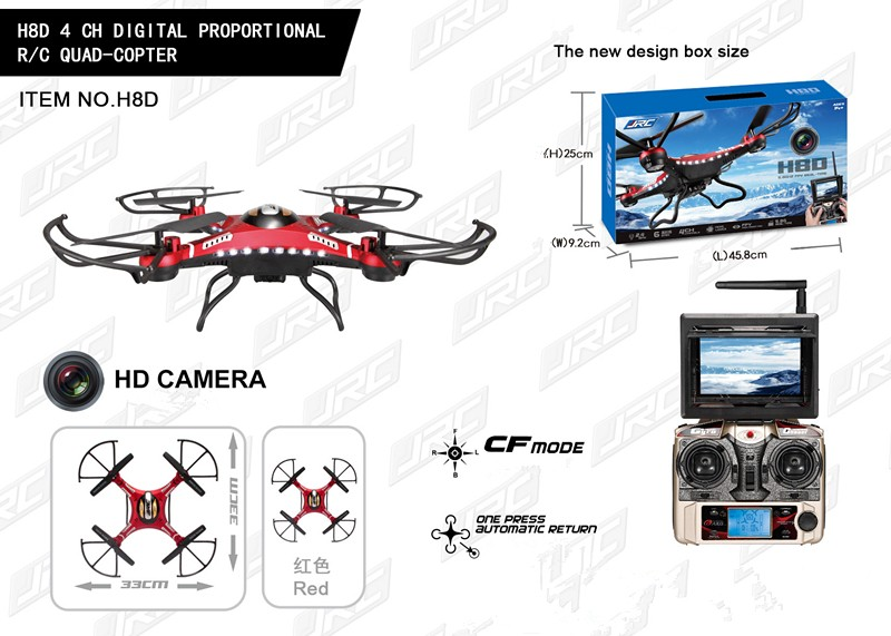 New outdoor 2.4G FPV RC Quadcopter rc drone with HD camera