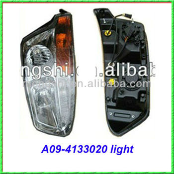 price bus light suitable for kinglong higer yutong