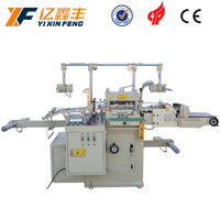 Mobile Phone And Laptops Screen Protector Die Cutting Machine