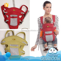Wholesale most popular products good quality baby sling all seasons comfortable multifunctional baby carrier