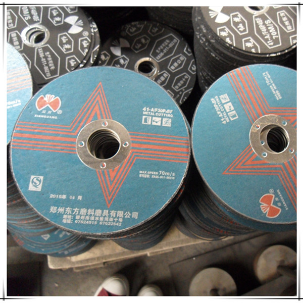 "7"" Cut off Wheel - Metal & Stainless Steel Super Thin Cutting Discs"
