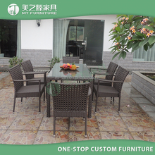 Wholesale hospitality contract furniture rattan wicker six seaters outdoor dining set