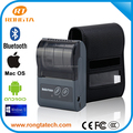 continuously working pocket mini printer for walk
