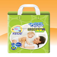 Hot Sale Cloth Like Film Ultra Soft disposable sleepy Grade B Eco-Friendly Baby Diapers