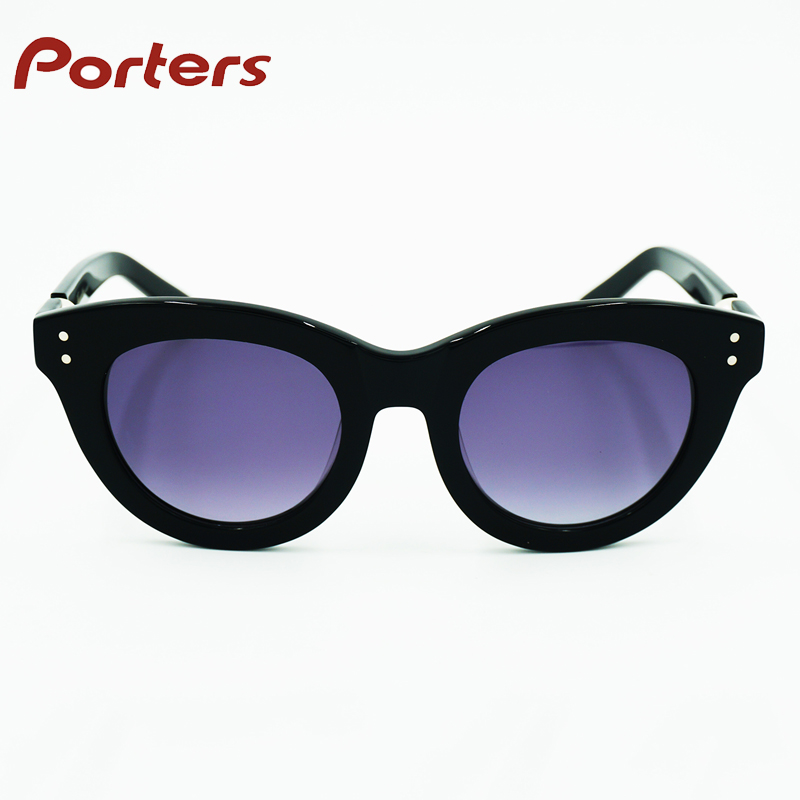 Web shopping decorating polar glare sky sunglasses