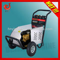 2014 CE commercial portable high pressure washer car