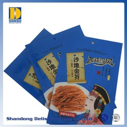 High Temperature Sterilizing Laminated Plastic Aluminum Foil Cooking Bag for Food