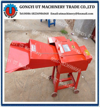 Manufacture offer Straw chaff crusher /Competitive price agriculture hay cutter equipment for price