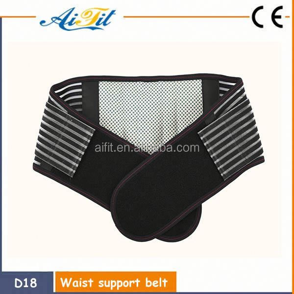 Commendable Super thin back lumbar support belt/brace Lower back support