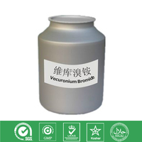Vecuronium bromide powder cas 50700-72-6
