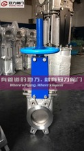 316 Stainless Steel Metal seated Knife Gate Valve
