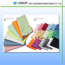 Wholesale Best Non Woven Microfiber Cleaning Cloth