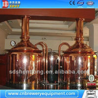 Beer brewing equipment, used brewing plant