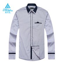 Men's 100% cotton long sleeve Printed slim fit dress shirt