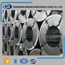 Contact Supplier price per kg iron iron sheet steel