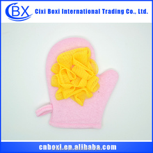 Top sale 2015 lovely polyester/nylon baby bath glove,body exfoliating bath glove