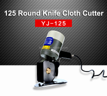 Industrial Cloth Cutting Mahine Round Knife Cloth Cutter RS-125 Textile Cutting Machine