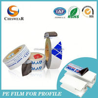Pp Pe Film Plastic Shredder