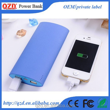 New product promotional power bank for samsung galaxy note 2 n7100