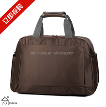 China supplier in Alibaba Nylon military easy smart travel bag organizer