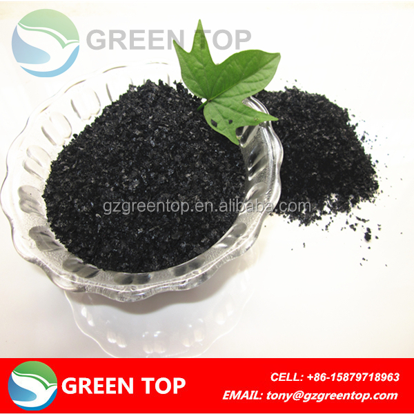 high quality biological organic fertilizer,hot sale fertilizer