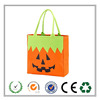 Custom Personalized Halloween Trick or Treat pumpkin felt bag