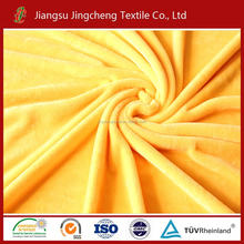 JC-311 150D/288F 250gsm width 240cm 100% polyester micro-fiber plush plain dyed flannel fleece fabric in light yellow color