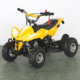 High Quality 49Cc Mini Quad Atv For Kids With 4 Inch Tires