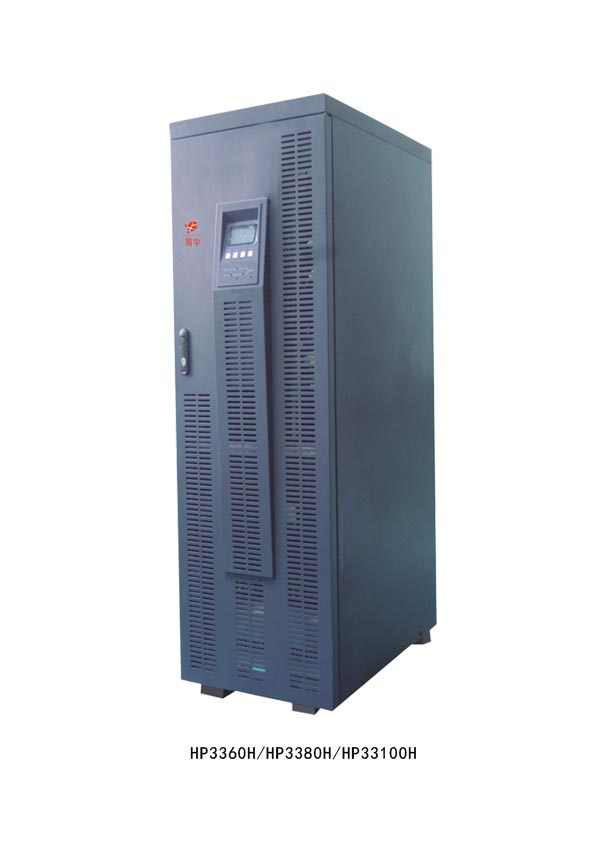 high frequency pure sine wave LED+LCD Display 3 phase online N+X Module 60 kva ups