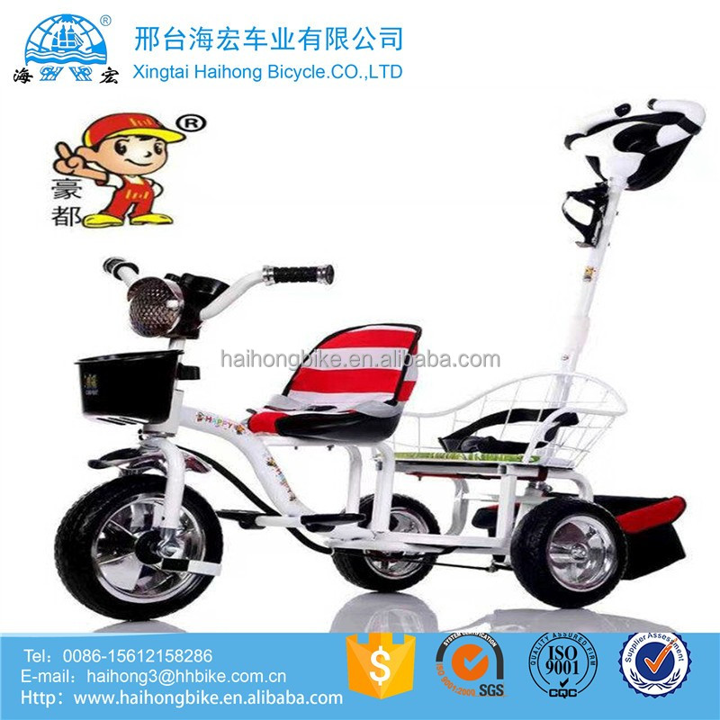 sell hot pass CE children tricycle / comfortable and safe baby tricycle / kids tricycle with 3 wheels