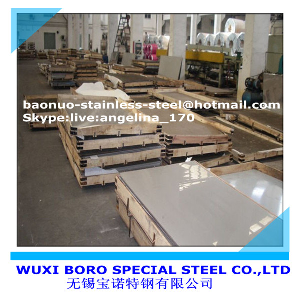 Buy plate steel 201 from Wuxi Boro