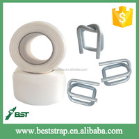 2016 Wholesale Polyester strapping band 32mm