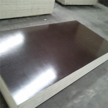 Cold Rolled stainless steel sheets checkered plate 316 316L price