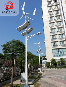 HOPEFULENERGY hybrid solar 1kw wind power generator