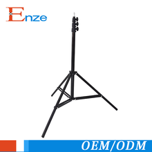 Top grade professional stand adjustable telescopic tripod floor lamp lights stand tripod