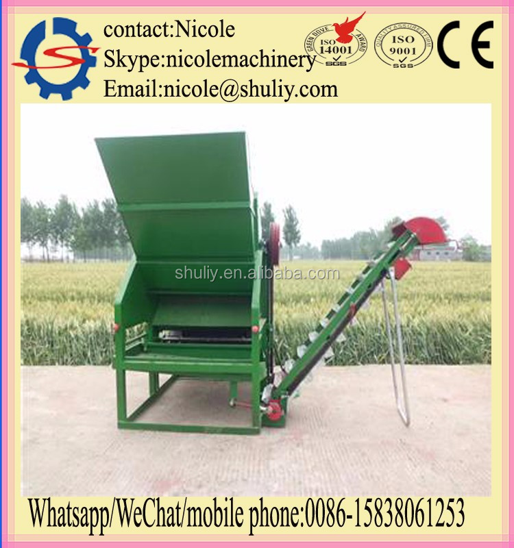 family used electric groundnut picker peanut picking machine for sale 0086-15838061253