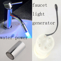 Energy saving price mini generator for kitchen and basin faucet