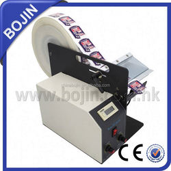 Hot sales automatic label dispenser