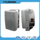 FT-2 Series Cost Effective Professional Wall Mount Speaker