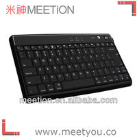 chocolate Bluetooth wirless keyboard for Ipad/Ipad2/3/4/5/Android