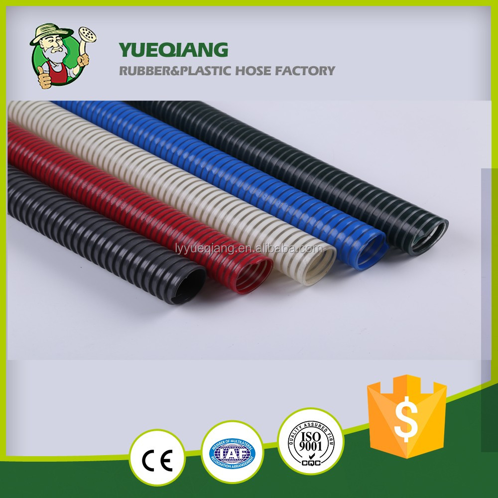 3 inch flexible water pump suction hose