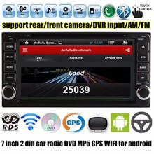 Android 4.4 Car DVD Player GPS Navigation for Toyota Terios Old Corolla Camry Prado RAV4 Universal 2Din Radio 2G+16G